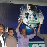 Rajini Robo Telugu Songs Audio Release | Launch Function at Hyderabad